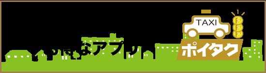 hokubu-menu3