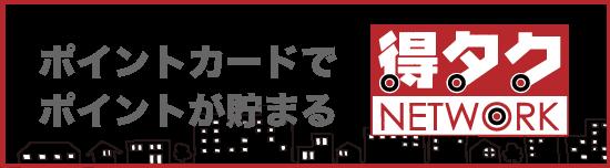 hokubu-menu4